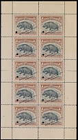 Liberia, 1892, Hippopotamus, perforated essay of $1 in yellow brown and black
