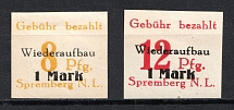 1946 Spremberg, Germany Local Post (Imperforated, Full Set)