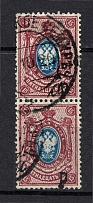 1920 Gavrilovskoye (Semirechensk) `15 руб` Geyfman №2, Local Issue, Russia Civil War (Pair, Canceled)