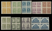 Soviet Union THIRD DEFINITIVE ISSUE: 1931-32, 1k-1r, imperf complete set of nine