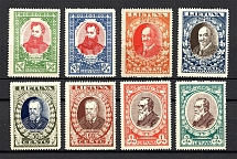 1933 Lithuania (Perforated, Full Set, CV $65, MNH)