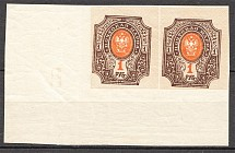 1919 Russia Pair 1 Rub (Control Number `6` + Shifted Background, CV $100, MNH)