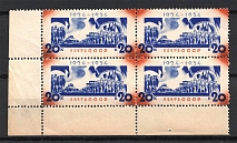 1934 USSR 20 Kop the Death of Lenin Sc. 544, Zv. 389 CORNER Block of Four (CV $140, MNH)