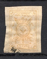 1919 Russia Northern Army Civil War 50 Kop (YELLOW, Color Error, Proof?, Canceled)