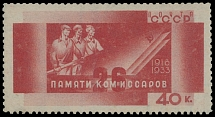 1933, Baku Commissars, trial color perforated proof of 40k in red, perforation