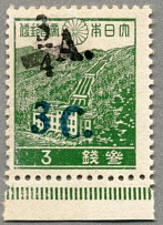 1942, 3 c. on 3/4 a. on 3 s., green, from the lower margin, with black