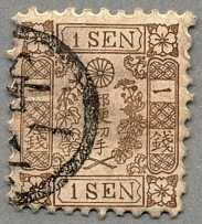 1875, 1 S., brown, used, fresh and very well centred, VF!. Estimate 1.100€.