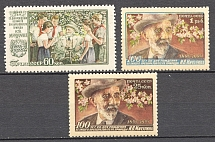 1956 USSR 100th Anniversary of the Birth of Michurin (Full Set, MNH)