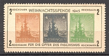 1945 Germany Soviet Zone of Occupation Block
