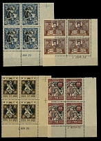 Ukraine, SEMI - POSTAL ISSUES: 1923, Famine Relief issue, cplt set of four