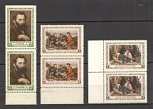 1956 USSR Perov Russian Painter Pairs (Full Set, MNH)