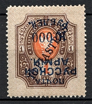 1921 Wrangel Offices in Turkey 10 Pia on 10000 Rub (Inverted Overprint)