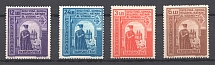 1943 Romania Transnistria (Full Set, MNH)