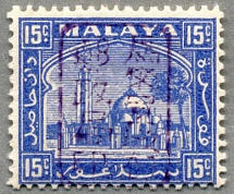 1942, 15 c., ultramarine, with upright violet opt/type 1, LPOG, very fresh and