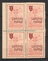Lithuania Baltic Dispaced Persons Camp Augsburg Block of Four