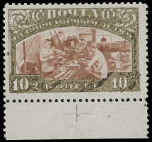 Soviet Union CHILD WELFARE ISSUES: 1929, 10+2k, perforation L12 1/2