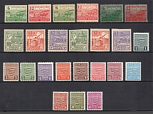 1945-46 Saxony, Soviet Russian Zone of Occupation, Germany (Full Sets)