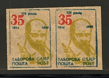 Taras Shevchenko Displaced Persons DP Camp Ukraine Pair `35` (with Value, Probe, Proof, MNH)