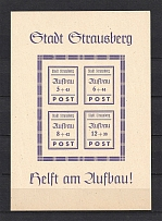 1946 Strausberg, Germany Local Post (Violet Souvenir Sheet, CV $80, MNH)
