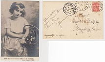 1914 Russian Empire. Mailpiece (open letter). F / A-mail. N / a 206 Chardjui