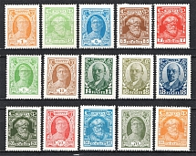 1927-28 USSR The Second Definitive Set of the USSR (Full Set)