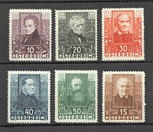 1931 Austria (CV $220, Full Set, MNH)