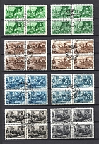 1949 USSR International Day of Women (March, 8) Sc. 1334-40 Blocks (First+Second Printing, Canceled)