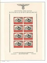 1944 General Government Block Full Sheet (Imperforated, CV $290, MNH)