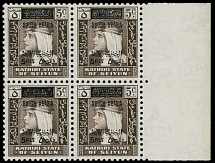 ADEN PROTECTORATE STATES - KATHIRI STATE OF SEIYUN: 1966, Sultan Hussein, trial black instead of blue bilingual surcharge 5fi on 5c brown, right sheet margin block of four, full OG, NH