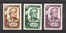 1948 USSR 100th Anniversary of the Death of Belinski (Full Set, MNH)