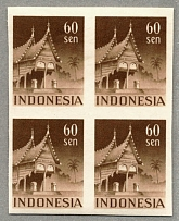 1949, 60 s., chocolate, block of (4), imperforated proof, fresh, MNH, XF! .