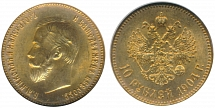 Russia 1904 (AR), Nicholas II, 10 roubles, gold coin, NGC certified MS63, Bit 12