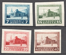 1925 USSR The First Anniversary of the Lenin's Death (Full Set)