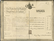 OTTOMAN EMPIRE: Passport issued 1896 in Salonica, Turkish fiscal with Salonica