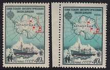 1956 USSR Soviet Antarctic Expedition Two Issues (Full Set MNH)