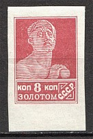 1926 Definitive Issue Probe Gold Standard (PROOF Lilac Red, MNH)