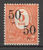 1920 Germany Joining of Silesia 50 Pf (Double Overprint, Print Error)