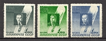 1944 USSR Anniversary of the Stratonavts Death (Full Set, MNH)