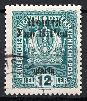 1919 Stanislav West Ukrainian People's Republic 12 ШАГІВ (Cancelled)