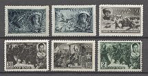 1942 USSR Heroes of the USSR (MNH)
