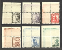 1934 Austria (CV $160, Full Set, MNH)