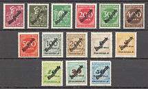 1923 Germany Official Stamps (CV $50, Full Set, MNH)
