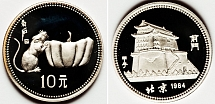 PRC 1984, Year of the Rat, 10 yuan, proof silver coin, weight 15g, box and COA