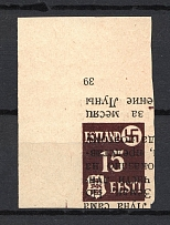 1941 15pf Occupation of Estonia, Germany (Probe, Proof, Printing on Book Page, Mi.1PU, Signed, CV $200, MNH)