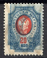 1908-17 Russia 20 Kop (Inverted Background Frame + Grey Varnish Lines, CV $RRR)