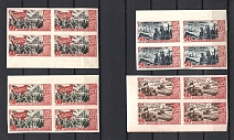 1947 USSR 30th Anniversary of the October Revolution MARGINAL Blocks of Four (2 Scans, Imperf, Full Set, MNH)