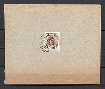 Mute Postmark of Krivoi Rog, Corporate Envelope (Krivoi Rog, Levin #523.03)
