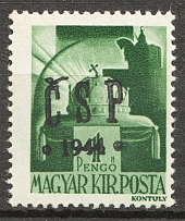1944 Chust CSP Carpatho-Ukraine 1 Pengo (Only 418 Issued, Signed, CV $150, MNH)