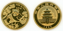 PRC 1992, Panda, 50 yuan, BU gold coin of  ½ oz, small date, sealed in sleeve