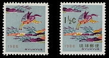 RYUKYU ISLANDS: 1965, Bingata Horse, (1½c) multicolored, gold color (denomination and country name in Japanese) omitted, full OG, NH